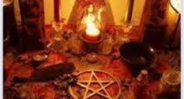 How to join the illuminati family +27604045173