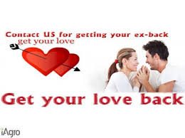 Bring back lost lover call +256777422022